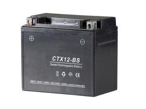 ゼファー750バッテリー