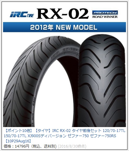 RX-02
