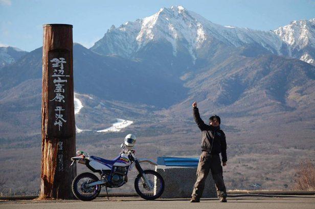 獅子岩八ヶ岳展望台