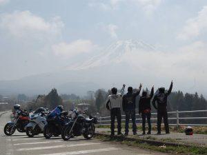 富士山富士ヶ峰